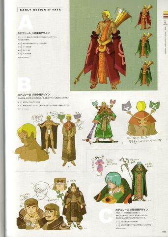 File:Early Design of Yata.JPG