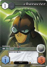 2(Card Battle)