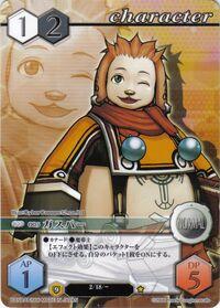 5(Card Battle)