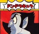 Don Dracula (tv series)