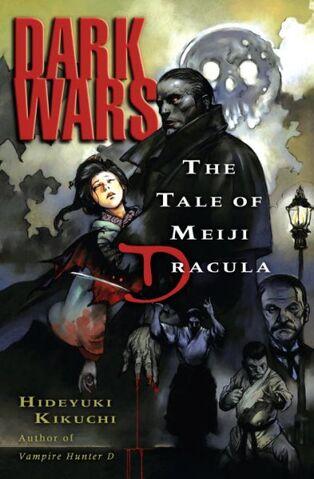 File:Dark Wars- The Tale of Meiji Dracula.jpg