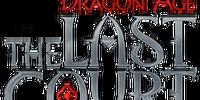 Dragon Age: The Last Court