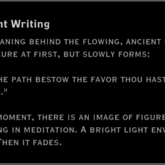 Ancient writing on an inner wall, revealed through <a href=