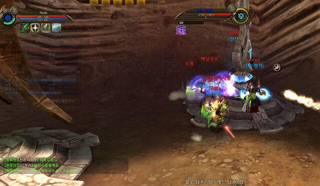 File:Battle4.jpg