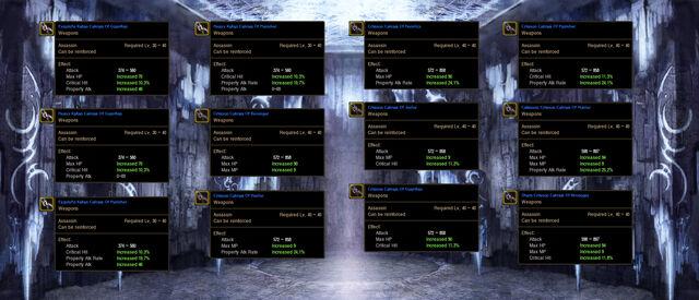 File:AssassinRare3.jpg