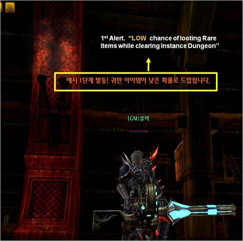 File:Dungeon5.jpg
