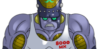 Android 8000MX