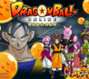Dragon Ball Online Wiki