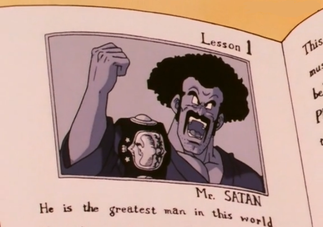 File:Mr satan orange star high school textbook.png