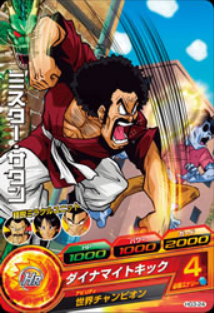 File:Mr. Satan Heroes 14.png
