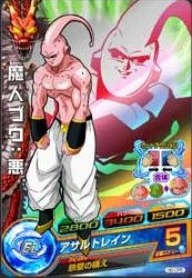 File:Super Buu Heroes 2.jpg
