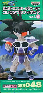 May2010 DBKai 048 volume6 Banpresto