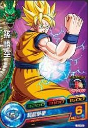 File:Super Saiyan Goku Heroes 11.jpg