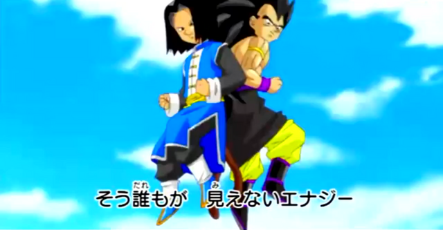 File:DBHTrailer1-15.png