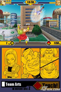 File:Dragon-ball-z-supersonic-warriors-2-20051031001325938 640w.jpg