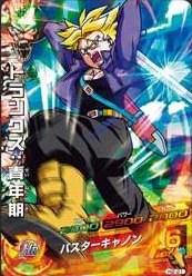 File:Super Saiyan Future Trunks Heroes 5.jpg