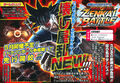 Zbr tullece vjump scan