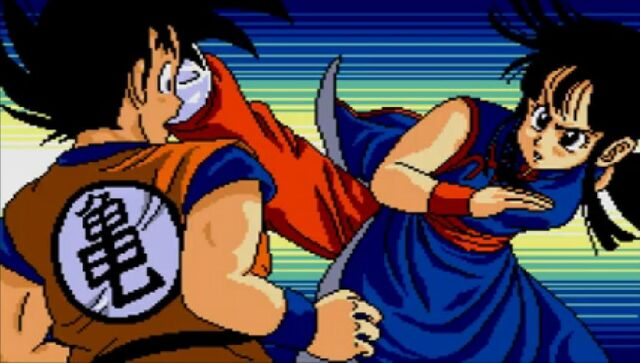 File:Goku Chi Chi Idainaru.jpg