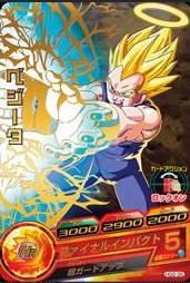 File:Super Saiyan Vegeta Heroes 22.jpg