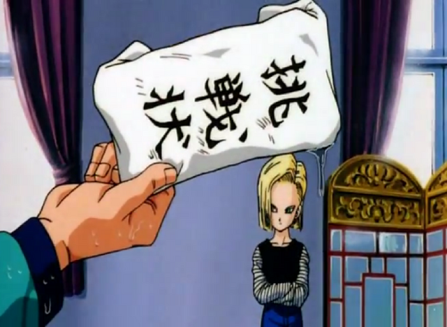 File:BlackMail(BB).png