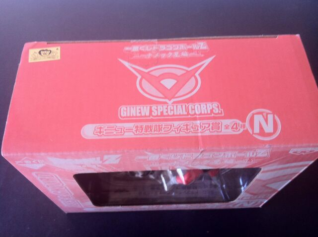 File:Banpresto Ginyu Special Corps Dioramas 2009 jeice boxtop.jpg