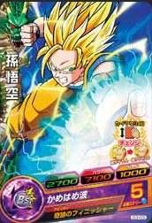 File:Super Saiyan Goku Heroes 12.jpg