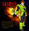 Android 16 BT3