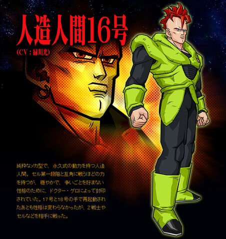File:Android 16 BT3.jpg
