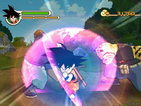 File:Dragon-ball-revenge-of-king-piccolo-2-wii 004.jpg