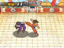 File:Dragon ball z attack of the saiyans 27.jpg