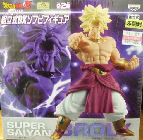 File:Banpresto SuperSaiyanBroly.PNG