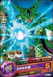 File:Cell Heroes 2.jpg