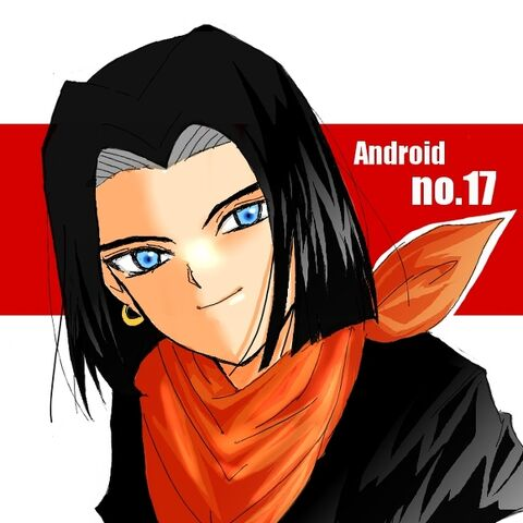 File:Android 17 japanese.jpg