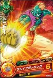 File:Bido Heroes 2.jpg