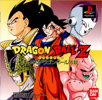 File:Dragon Ball Z- The Legend.jpg