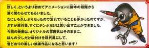File:New-dragon-ball-z-movie-poster-akira-toriyama-note.jpg