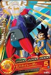 File:Super Mega Cannon Sigma Heroes.jpg