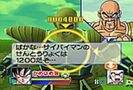 Nappa-scouter