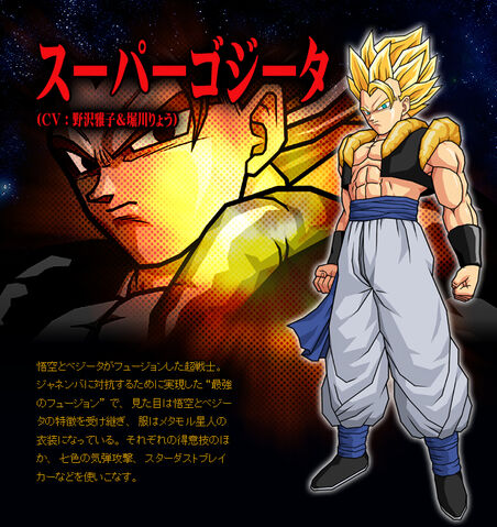 File:Super Gogeta BT3.jpg