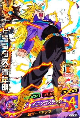 File:Trunks Super Saiyan 3.jpg