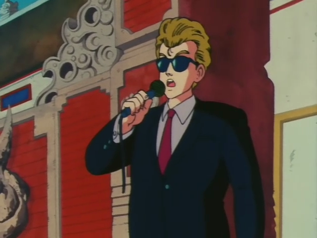 File:RignAnnouncer03.png