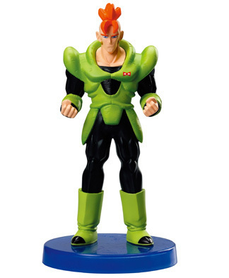File:RealWorks-5-Android16.JPG