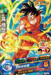 RoF Goku transformation card
