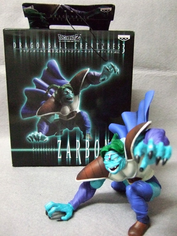 File:Banpresto 2009 Creatures Zarbon Monster d with box.PNG