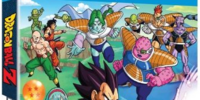 Dragon Ball Z: Season Two (Blu-ray)