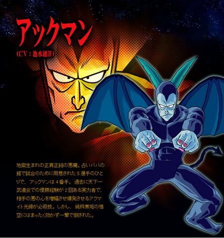 File:Spike the Devil Man BT3 Profile.png