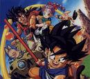 Dragon Ball: Em Busca do Poder