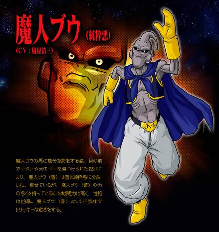 File:Evil buu BT3 Profile.PNG