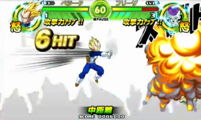 File:VegetaFF2(TB).png