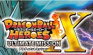 Dragon-Ball-Heries-Ultimate-Mission-X